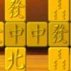 Jeu Mahjong De Luxe
