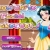 Jeu Maquillage Blanche Neige