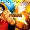 Jeu One Piece Vs Naruto