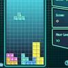 Jeu Tetris classique gratuit